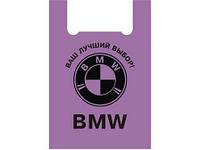 "Пакет майка 43х75 ""BMW"" цветной (100шт)"