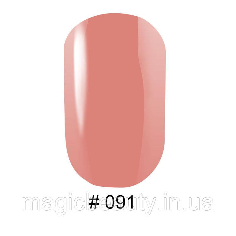 Гель-лак G.La Color №91