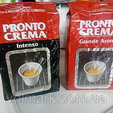 Итальянский зерновой кофе Lavazza Pronto Crema Intenso 1 кг
