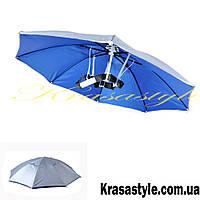 Большой зонт шляпа против солнца, фото 1