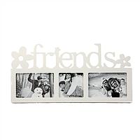 Мультирамка Friends, белая, 3 фотографии