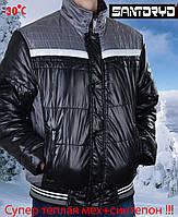 Теплая и легкая мужская курточка  Santoryo-7230 черная
