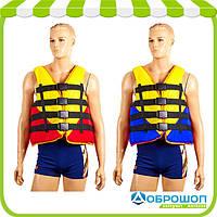 Спасательный жилет, вес 30-50 кг