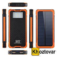Внешний аккумулятор на солнечной батарее Solar Smart Panel Power Bank 50000mah