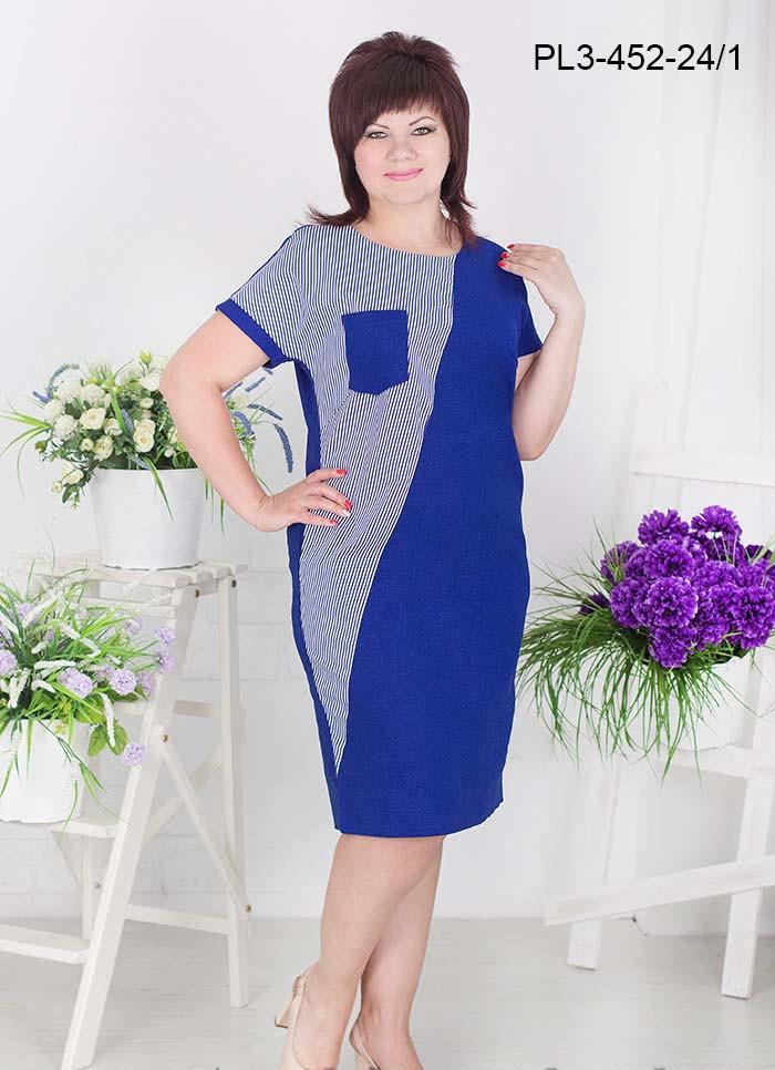 db93a9e802faf99 Женское летнее платье изо льна цвет электрик размер 52,56 / больших размеров  - ⭐