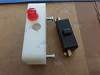 Кнопка пуска для  мешкозашивочной машинки GK 9-2