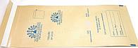 Крафт пакеты для стерилизации 100 шт