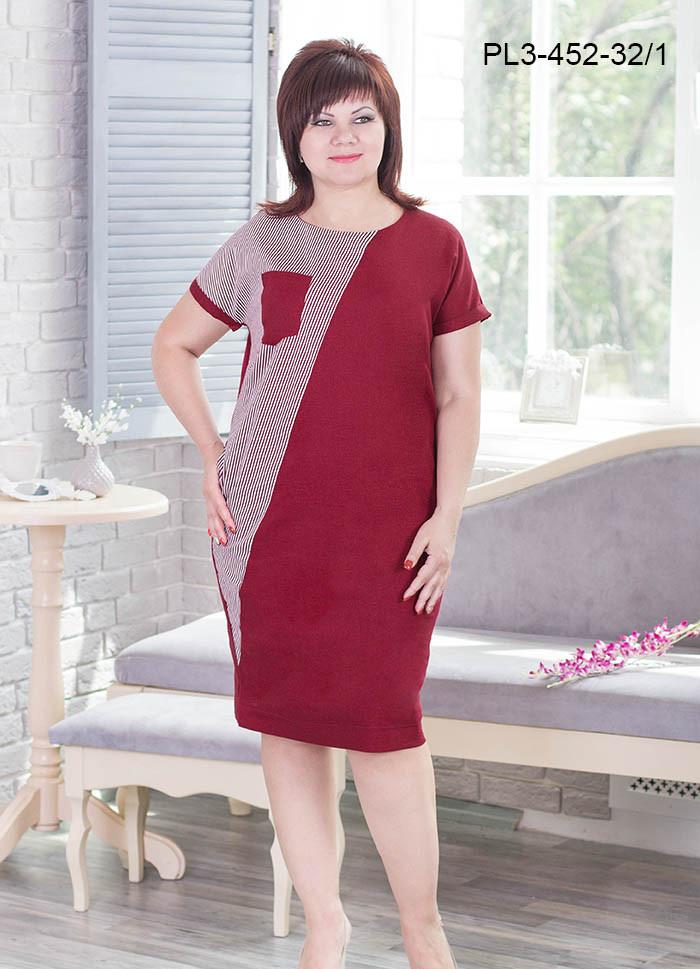 Женское летнее платье изо льна цвет красный размер 52,54 / больших размеров