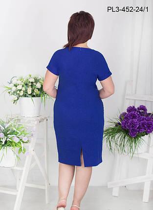 Женское летнее платье изо льна цвет электрик размер 52,56   больших  размеров , фото 1de1ae2482f