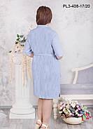 Женское летнее платье рубашечного кроя цвет голубой размер 52-62 / больших размеров , фото 3