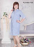 Женское летнее платье рубашечного кроя цвет голубой размер 52-62 / больших размеров , фото 2
