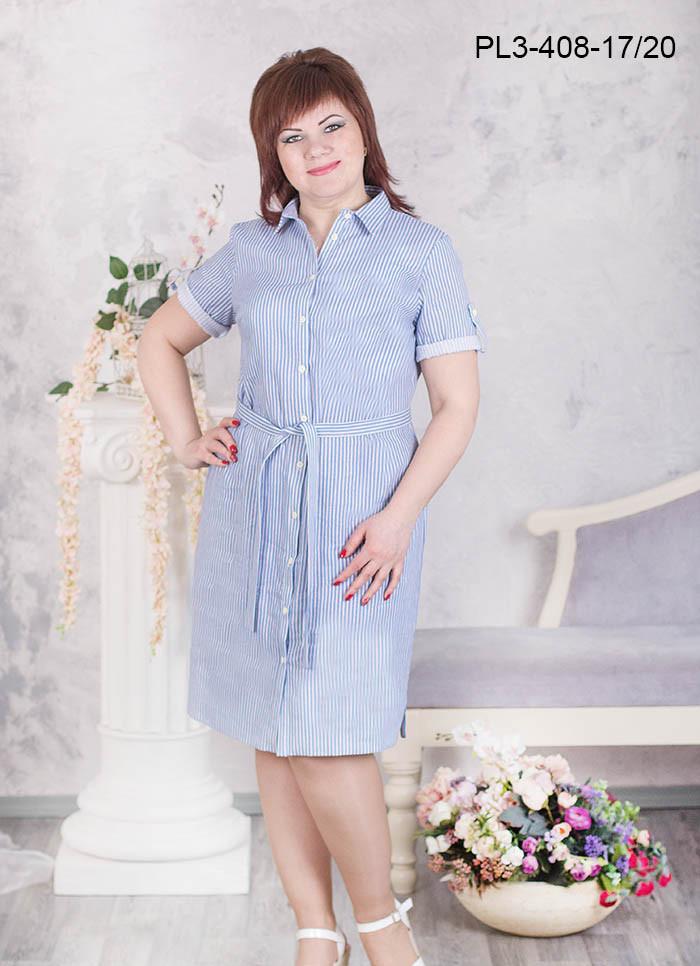 Женское летнее платье рубашечного кроя цвет голубой размер 52-62 / больших размеров