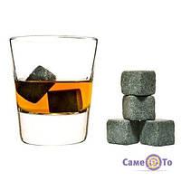 ТОП ВЫБОР! Whisky stones, whiskey stones, виски камни, камни для виски, камни для охлаждения напитков 6000316