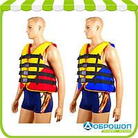 Спасательный жилет, вес 50-70 кг