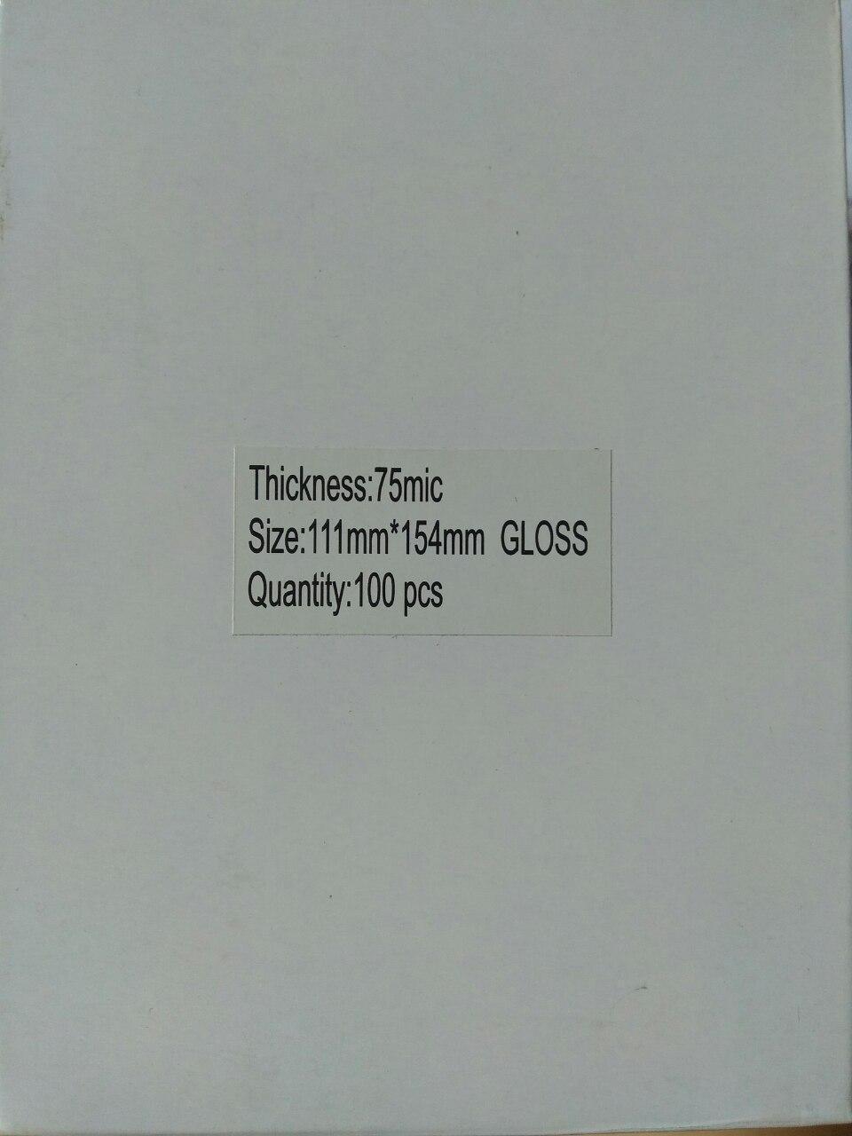 Пленка для ламинации А6  75 микрон
