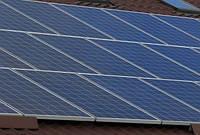 Поликристаллическая солнечная панель EcoDelta ECO-265P