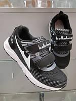 Детские кроссовки для мальчика KLF 32-37