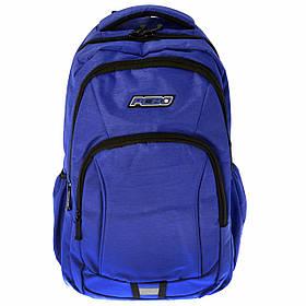 Рюкзак молодежный 82679PCP