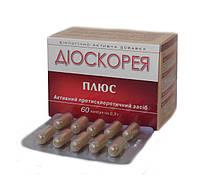 БАД Диоскорея плюс активный омолаживающий продукт, 60 капсул Приморский край