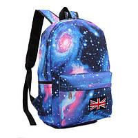 Синий городской рюкзак Галактика ,Космос