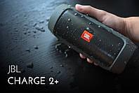 JBL Charge2 - Портативна колонка водонепроникна