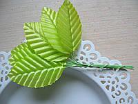Декоративные листики из ткани. Пучок-10 листиков. Цвет  светло салатовый