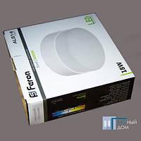 Светодиодный светильник Feron AL514 12W 5000K