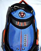 Мужской школьный рюкзак хорошего качества 26*43 (черный с голубым)
