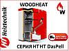 Пелетний Котел Heiztechnik HT DasPell GL 30 кВт 5 клас (Польща) Автоматичний