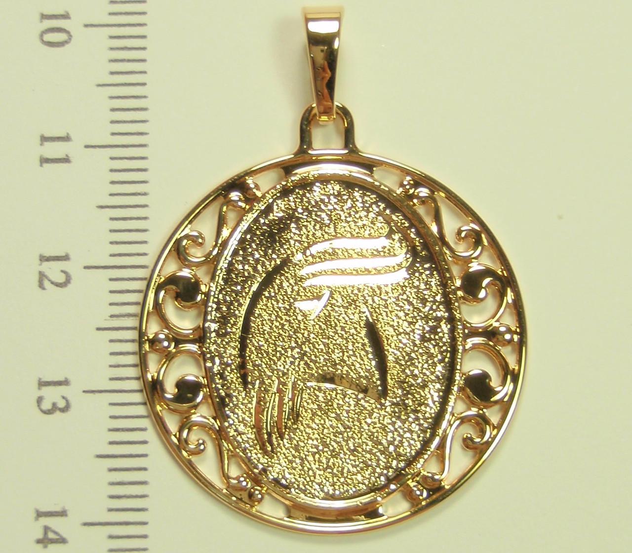 Вензельный рекечинский дмитрий монеты