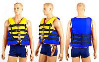 Жилет спасательный (страховочный), вес 90-110 кг сине-желтый