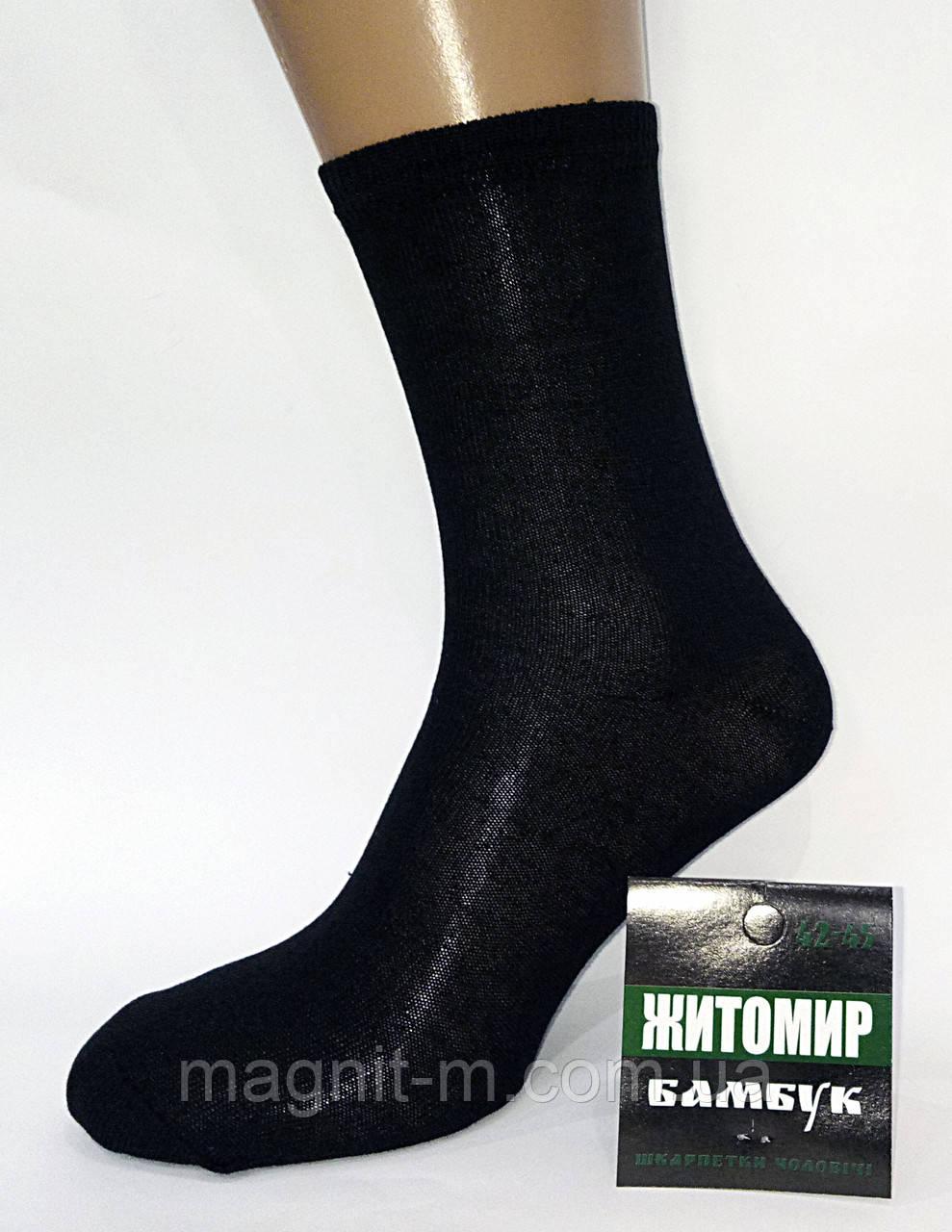 Шкарпетки Чоловічі. Тонкі. Житомир. Бавовна. 600. Чорні.