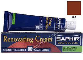 Жидкая кожа Saphir Creme Renovatrice, 25 мл, цв. светло-коричневый (03)