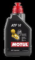 MOTUL ATF VI (1L)