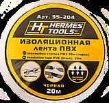 Изоляционная лента ПВХ 10м (черная), фото 2