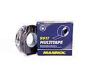 Изолента для ремонта патрубков Mannol 9917 Multi-Tape