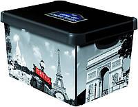 Декоративная коробка с крышкой Париж STOCKHOLM L Curver 213242