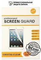 Защитная пленка BeCover для Samsung Galaxy Tab 3 Lite 7.0 8GB SM-T110, T111, T113, T116 Глянцевая (101497)