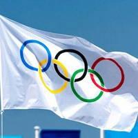 Флаги для соревнований