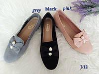 Туфли женские модные