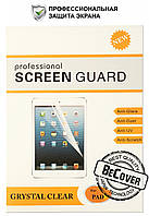 Защитная пленка BeCover для Sony SGP771 Xperia Tablet Z4 Глянцевая (700524)