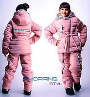 Зимний костюм с водонепроницаемой и водоотталкивающей плащевки