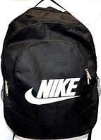 Спортивные и городские рюкзаки (NIKE) черный