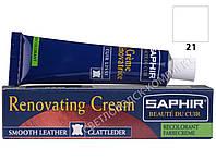 Жидкая кожа Saphir Creme Renovatrice, 25 мл, цв. белый (21)