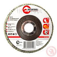 Круг лепестковый торцевой 125 Р100 Intertool
