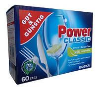 Таблетки для посудомоечной машины G & G POWER CLASSIC -60 шт