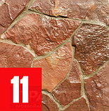 """Грунт-лак """"Мокрый камень"""" ЕС-11, 3л Праймер (на органической основе), гидрофобный, фото 2"""
