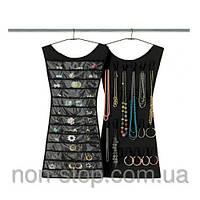 ТОП ВЫБОР! Органайзер для бижутерии, платье органайзер для украшений, вешала для бижутерии, вешалки для бижутерии, фурнитура для бижутерии, органайзер
