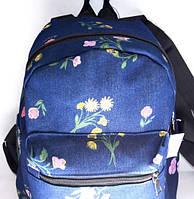 bbd931706197 Рюкзак в цветочек оптом в Украине. Сравнить цены, купить ...