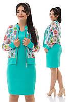 Женское платье с жакетом на молнии 745 Далас, фото 1